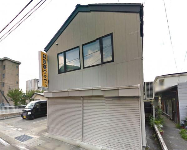 葵囲碁クラブ