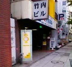囲碁サロン本因坊札幌市中央区店