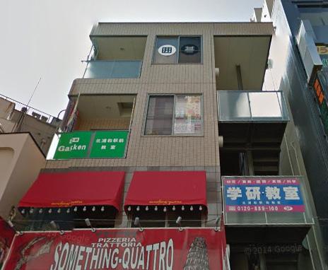 北浦和囲碁サロン