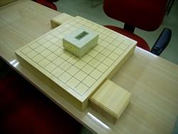 南守谷将棋センター