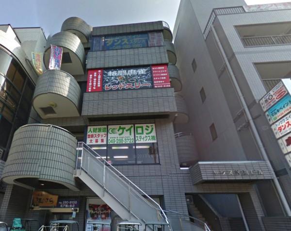 成田囲碁教室