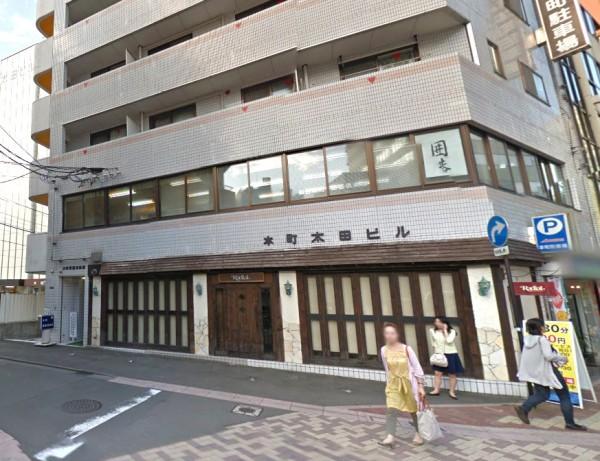 仙台本町囲碁倶楽部(日本棋院宮城県支部)