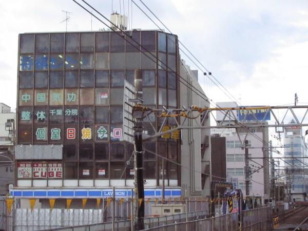 新千葉将棋センター