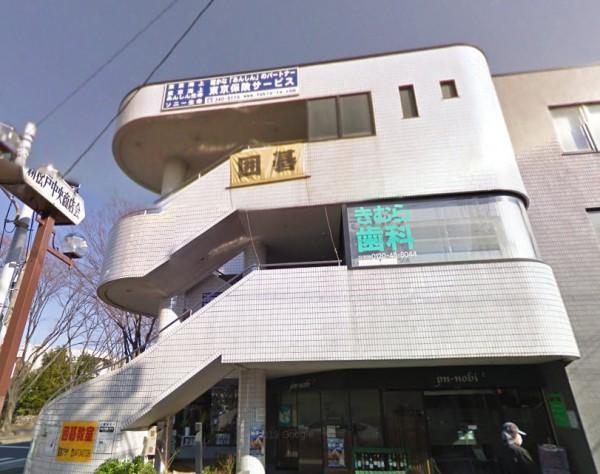 新松戸囲碁プラザ