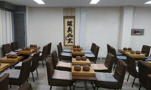 芥川囲碁サロン
