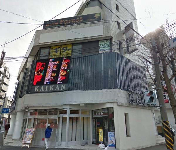 青葉台囲碁クラブ
