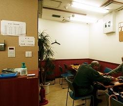 C.S.囲碁サロン