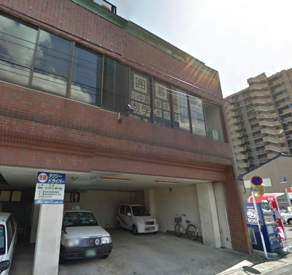 江南囲碁クラブ