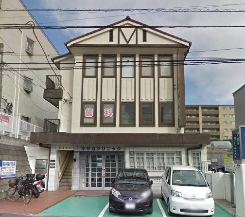 東戸塚囲碁センター