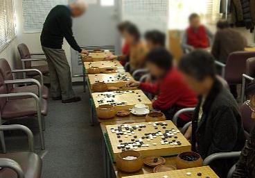 藤沢囲碁センター