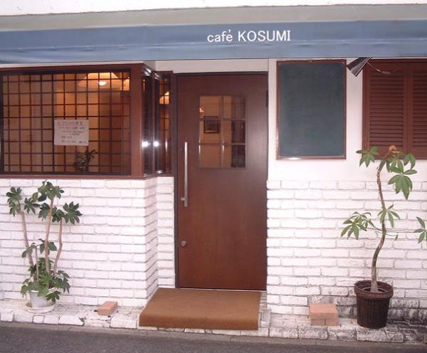 囲碁カフェKOSUMI