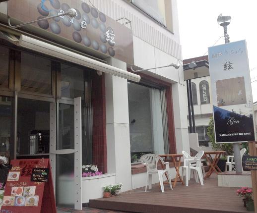 囲碁&Cafe絃