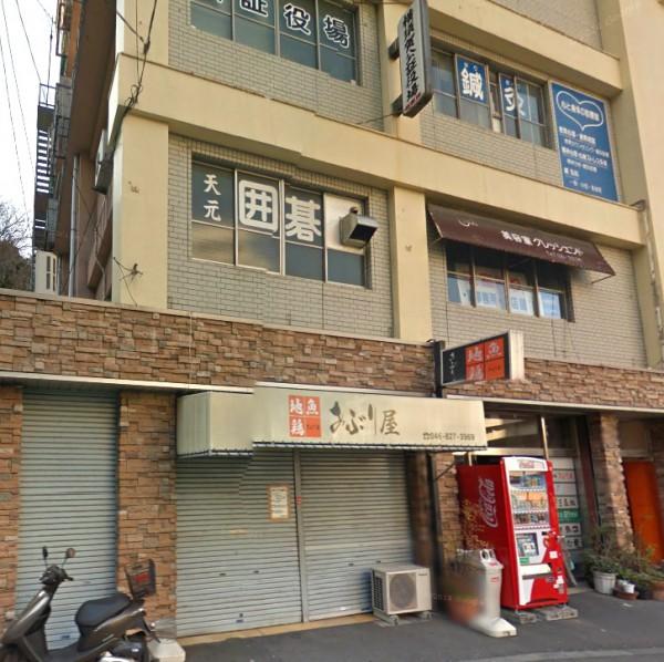 囲碁クラブ天元(横須賀)