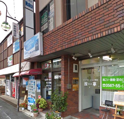 囲碁クラブ中山