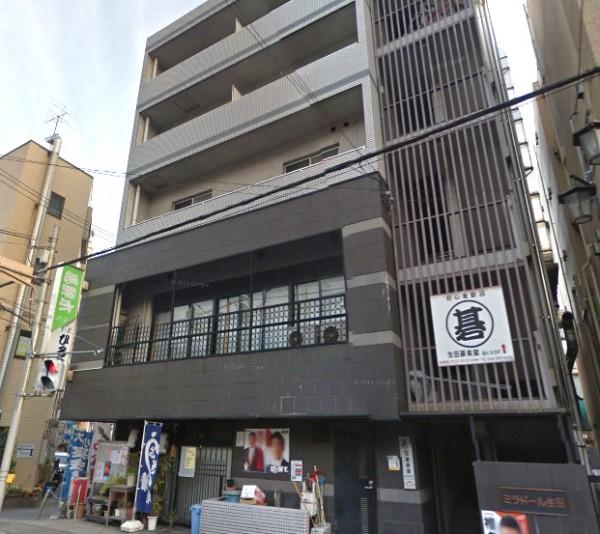 生田碁楽室