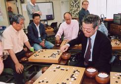 二十四世本因坊秀芳囲碁さろん