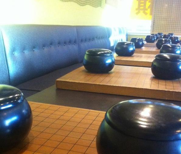 囲碁喫茶樹林