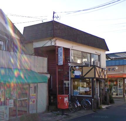 香川囲碁クラブ