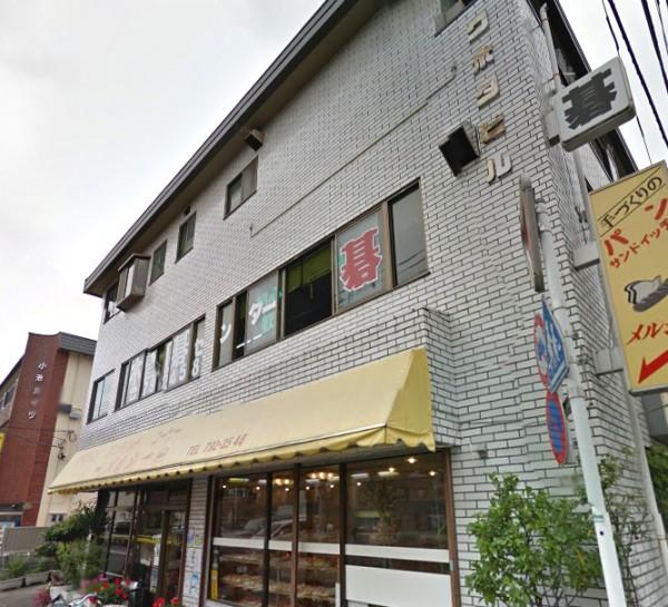 日本棋院支部木曽囲碁センター