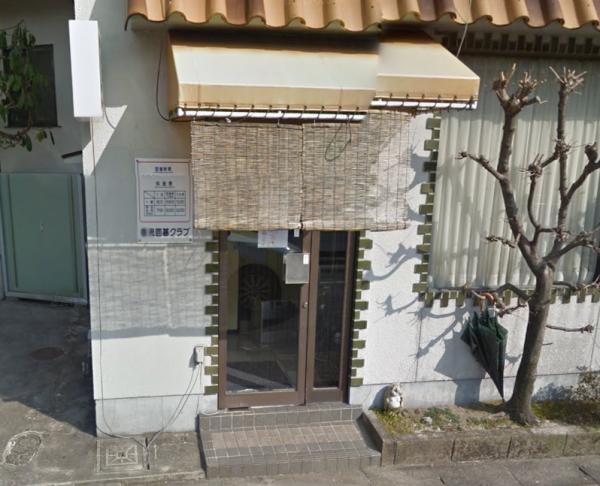 香流囲碁クラブ