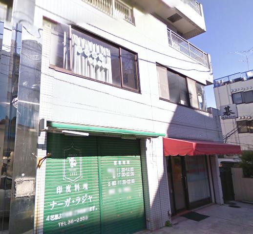 久里浜囲碁クラブ