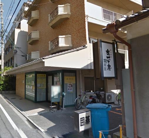 京都本因坊
