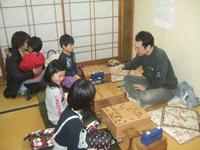 長岡将棋センター
