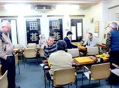 西日暮里囲碁クラブ