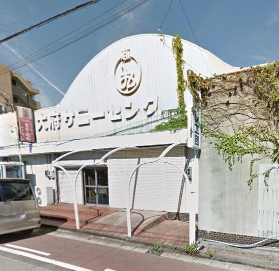大府囲碁クラブ