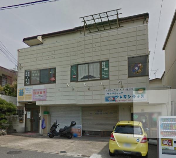 男山囲碁センター