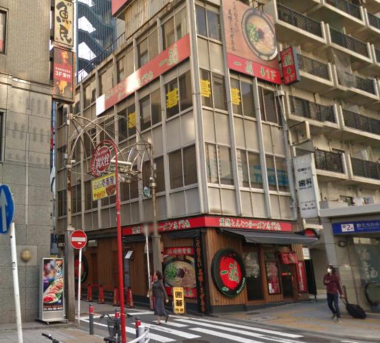 桜木町駅前囲碁クラブ