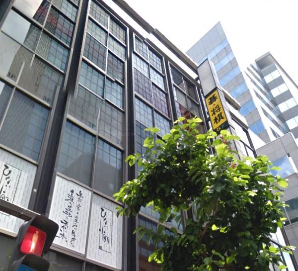 京浜川崎クラブ
