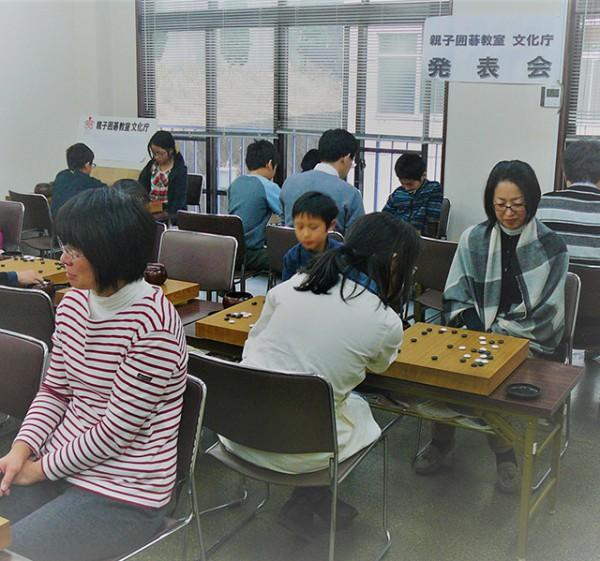 新百合ヶ丘囲碁将棋クラブ