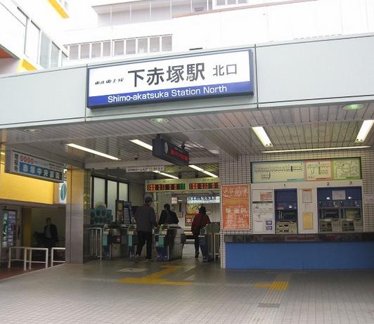 赤塚囲碁サロン
