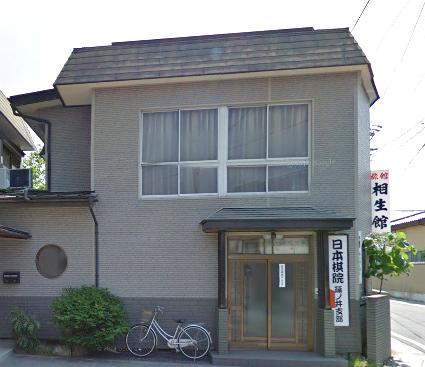 日本棋院篠ノ井支部