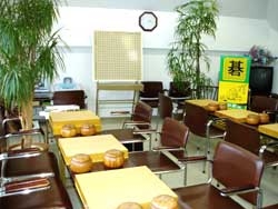 反町横浜囲碁サロン