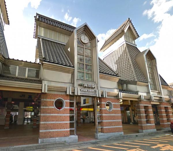 高田駅前将棋センター
