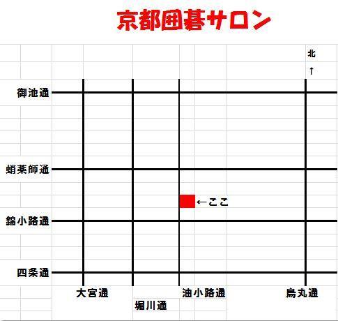 京都囲碁サロン