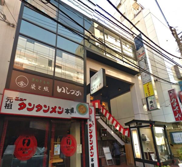 横浜囲碁サロン