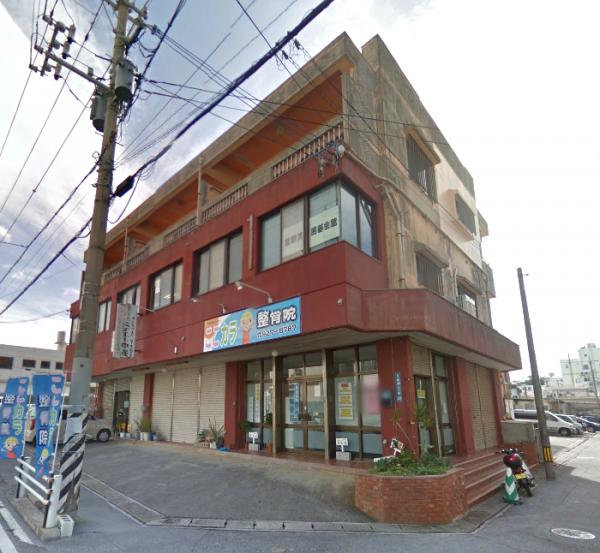宜野湾囲碁会館