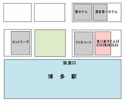 日本棋院はかた駅囲碁広場支部