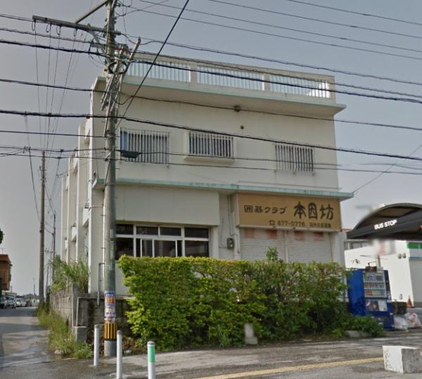 囲碁クラブ本因坊(浦添市)