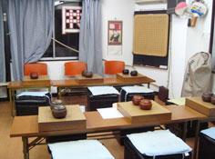 方円囲碁クラブ