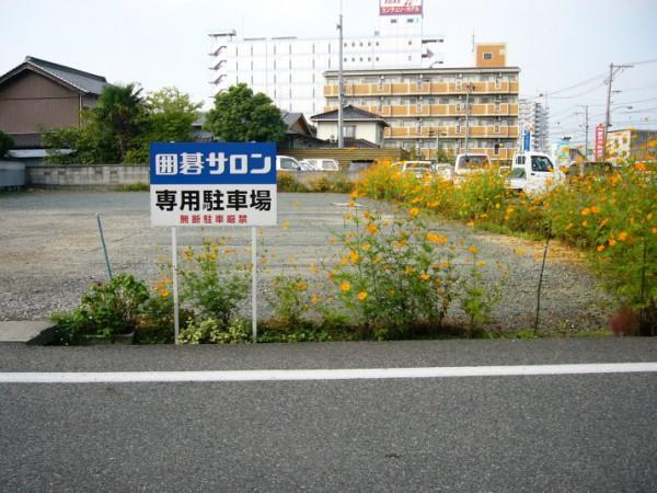 福山囲碁サロン