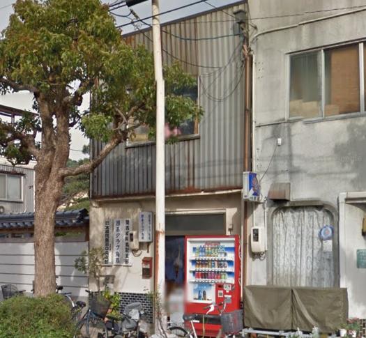 囲碁クラブ鳥取