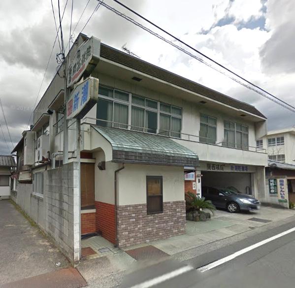 関西棋院松山支部