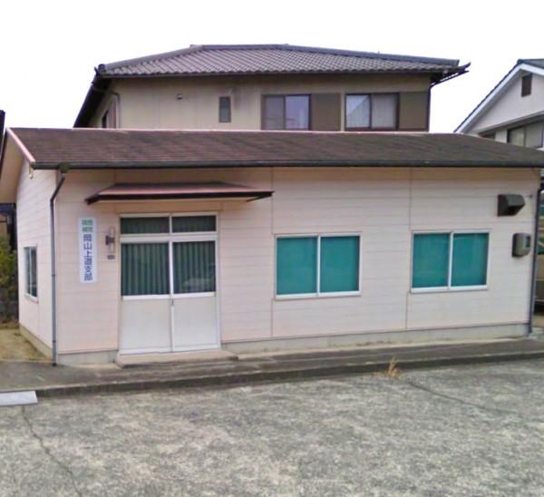 関西棋院岡山上道支部