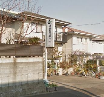 清武囲碁クラブ