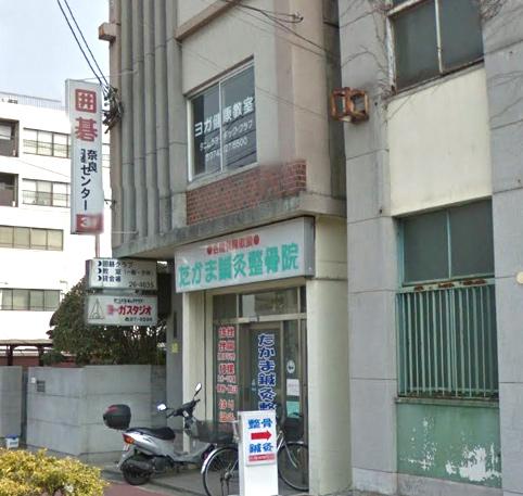 奈良囲碁センター