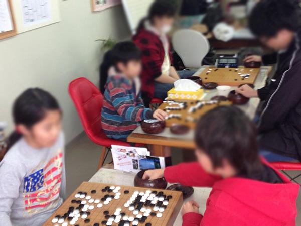 囲碁サロン磊磊